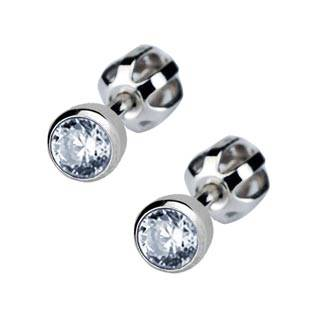 Stříbrné náušnice se světle modré kamínky 4 mm