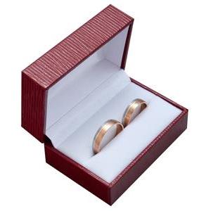 Červená koženková krabička na snubné prstene