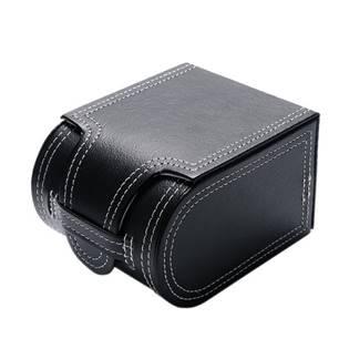 Kožená dárková krabička na hodinky