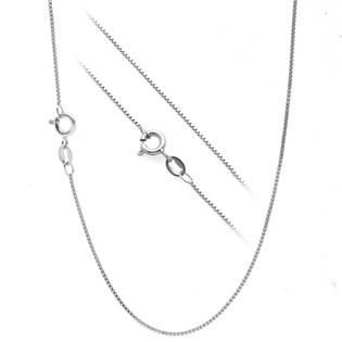 ZB615 Stříbrný řetízek - čtvercový, tl. 0,8 mm