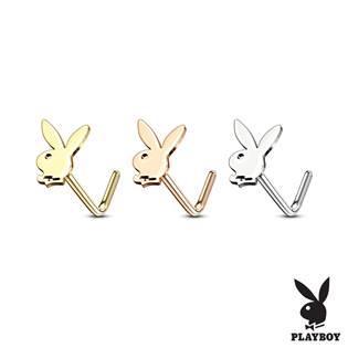 Zahnutý piercing do nosu - Playboy