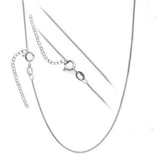 CS9008 Stříbrný řetízek čtvercový s prodloužením, délka 38+7 cm