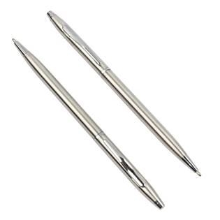 Kuličkové pero stříbrné