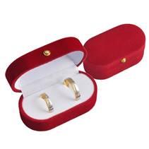 Semišová krabička na snubní prsteny - červená